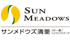 Sun Meadows Kiyosato Ski Resort