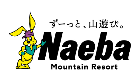 Mt.Naeba / Naeba Ski Resort