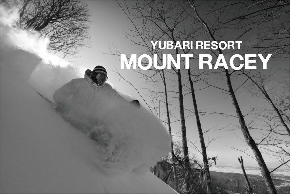 スキー場写真|YUBARI RESORT MOUNT RACEY SKI AREA