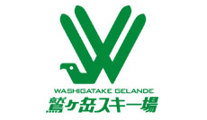 Washigatake Ski and Snowboard Resort