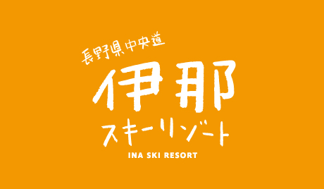 INA SKI RESORT