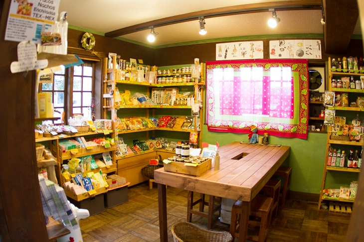 Bus Store That Sells Natural And Local Foods